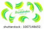 green and yellow paint vector... | Shutterstock .eps vector #1007148652