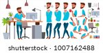 business man character vector.... | Shutterstock .eps vector #1007162488