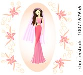 young girl  bride in a pink... | Shutterstock .eps vector #1007162956