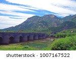 Great Wall   Jiumenkou Pass Or...