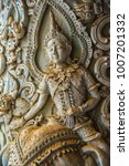 beautiful molding art at ming... | Shutterstock . vector #1007201332