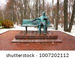 Small photo of Klin, Russia, Moscow region - 4 Nov, 2017: Monument to Peter Ilyich Tchaikovsky. Famous Russian composer