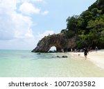 satun thailand 23  april 2017 ... | Shutterstock . vector #1007203582