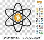 bitcoin atom icon with bonus...