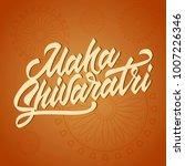 happy maha shivaratri in... | Shutterstock .eps vector #1007226346