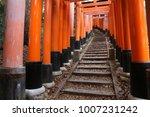 kyoto  japan   november 28 ... | Shutterstock . vector #1007231242