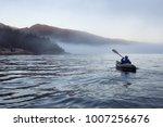 adventurous woman is sea... | Shutterstock . vector #1007256676