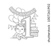 first year birthday party. one... | Shutterstock .eps vector #1007261902