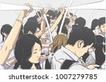 stylized illustration of packed ... | Shutterstock .eps vector #1007279785
