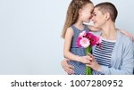 happy mother's day  women's day ... | Shutterstock . vector #1007280952