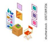vector isometric braided box... | Shutterstock .eps vector #1007289256