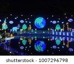 tokyo  japan  january 15 light... | Shutterstock . vector #1007296798
