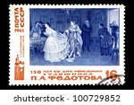 ussr   circa 1965  stamp... | Shutterstock . vector #100729852