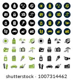 vacation icons set | Shutterstock .eps vector #1007314462