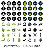 fashion icons set | Shutterstock .eps vector #1007314585