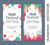 holi festival banner background ...   Shutterstock .eps vector #1007323108