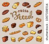 bakery breadstuff vector baking ... | Shutterstock .eps vector #1007338516