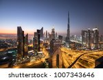 sunrise colors over dubai... | Shutterstock . vector #1007343646