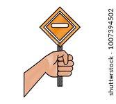 hand with roadsign | Shutterstock .eps vector #1007394502