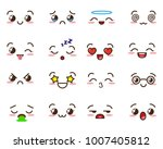 kawaii emoji. cute emoticons | Shutterstock .eps vector #1007405812