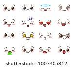 kawaii emoji. cute emoticons | Shutterstock .eps vector #1007405812