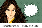 angry woman. vector illustration | Shutterstock .eps vector #1007415082