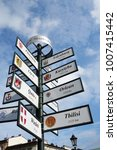 sign pole in krakow  poland... | Shutterstock . vector #1007415442