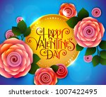 valentines day party flyer with ... | Shutterstock .eps vector #1007422495