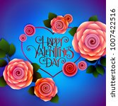 valentines day party flyer with ... | Shutterstock .eps vector #1007422516