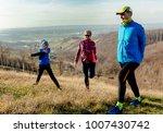 family jogging for sport... | Shutterstock . vector #1007430742