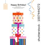 pile of gift boxes for your... | Shutterstock .eps vector #1007444272