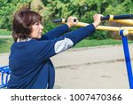 physical education in... | Shutterstock . vector #1007470366