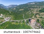 aerial view of the djurdjevica... | Shutterstock . vector #1007474662