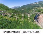 aerial view of the djurdjevica... | Shutterstock . vector #1007474686
