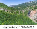 aerial view of the djurdjevica... | Shutterstock . vector #1007474722