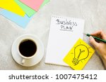 modern office table desk  flat... | Shutterstock . vector #1007475412