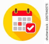 calendar icon vector  filled... | Shutterstock .eps vector #1007540575