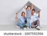 concept housing a young family. ... | Shutterstock . vector #1007552506