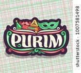 vector logo for purim holiday ... | Shutterstock .eps vector #1007581498