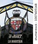 barcelona  spain   september... | Shutterstock . vector #1007605168