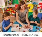 plasticine modeling clay in... | Shutterstock . vector #1007614852