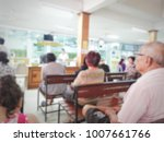 hospital waiting area with... | Shutterstock . vector #1007661766
