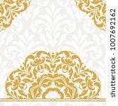 vintage invitation card. | Shutterstock .eps vector #1007692162