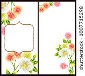 romantic invitation. wedding ... | Shutterstock .eps vector #1007715298