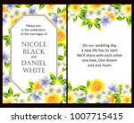 romantic invitation. wedding ... | Shutterstock .eps vector #1007715415