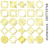 set of chinese decorative icons. | Shutterstock .eps vector #1007719768