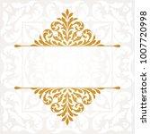 vintage invitation card. | Shutterstock .eps vector #1007720998