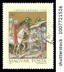 hungary   circa 1971  stamp... | Shutterstock . vector #1007721526