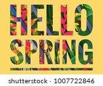 inspirational qoutes 'hello...   Shutterstock . vector #1007722846