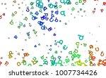 light multicolor  rainbow...   Shutterstock .eps vector #1007734426